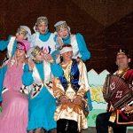 Отдел татарской культуры в ОДНК «Строитель»