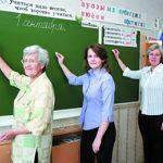 Конкурс «Учительских династий»