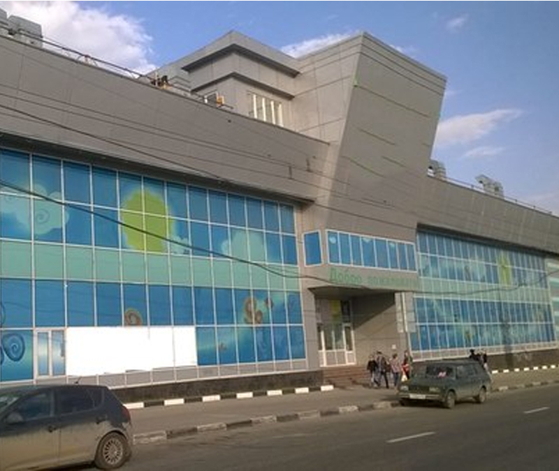 Халяль-центр