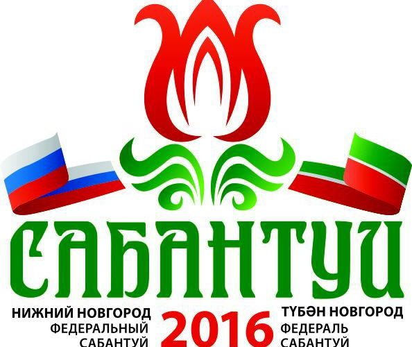Федеральный-Сабантуй-в-Нижнем-Новгороде (2)