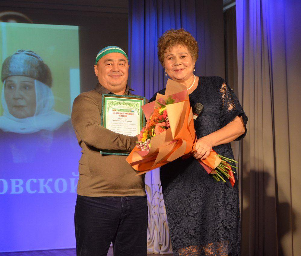 тюмень знакомств сайт татар