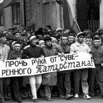 Конституция Республики Татарстан: экскурс в прошлое