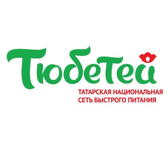 logo_-_tat_nadpis-01