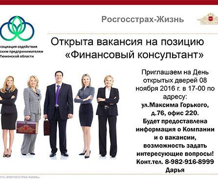 rp_Rosgosstrah-1-446x376.jpg