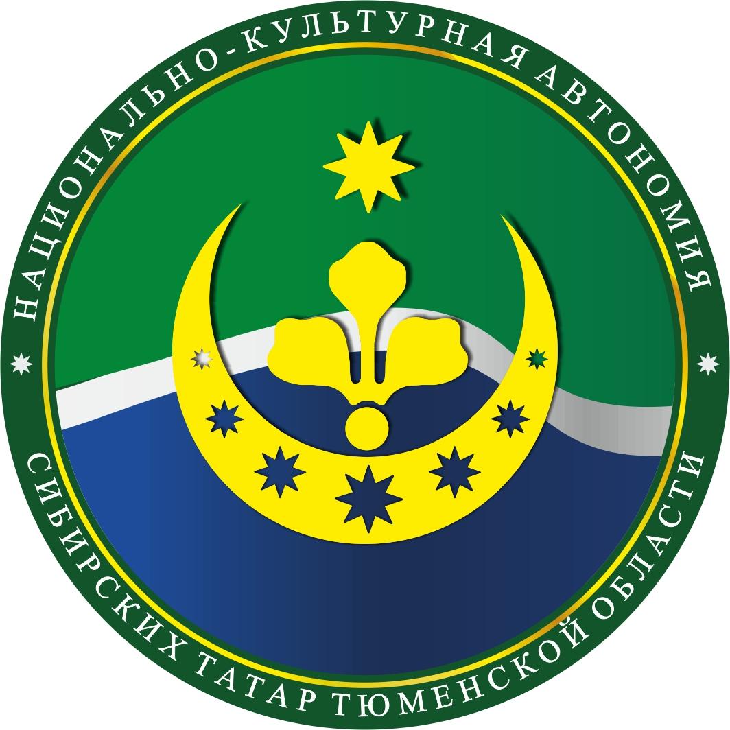 logo-natsionalno-kulturnaya-avtonomiya-sibirskiy-tatar