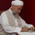 Шейх из Иордании прочитает лекции имамам Тюменской области