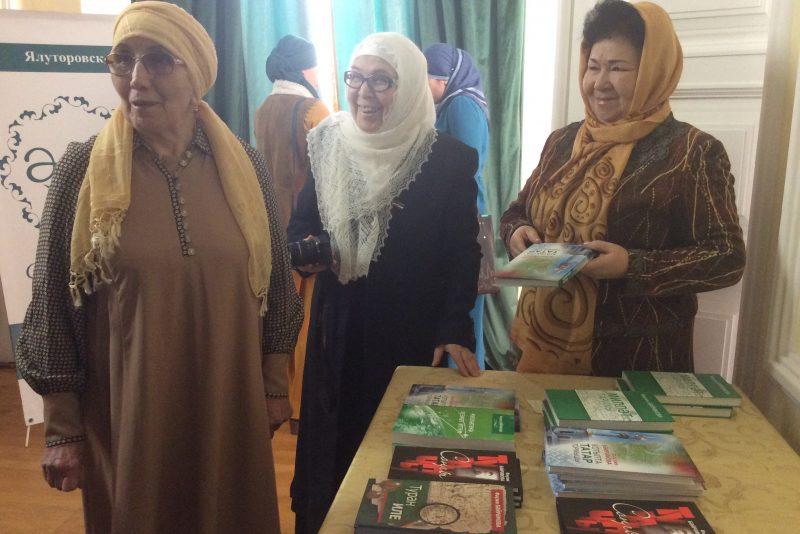 Областная конференция татарских женщин «Ак калфак»