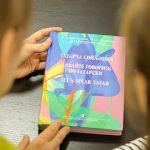 В мечетях Татарстана стартуют курсы по изучению татарского языка