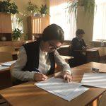 Региональный этап олимпиады по татарскому языку и литературы