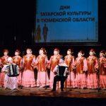 Открытие Дней татарской культуры в Тюменской области