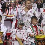 Областной фестиваль национальных культур «Мост дружбы»