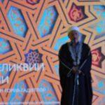 В Тюмени открылась выставка татарской культуры