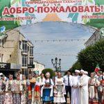6-7 июля делегация КТТО приняла участие в Федеральном сабантуе г. Чебоксары