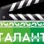 Канал ТНВ найдет автора своих программ «в народе»