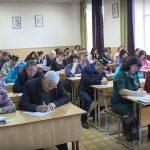 Тюмень написала татарча диктант 2018