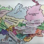 Клуб татарского языка