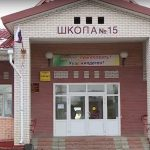 Тобольская школа №15 готовится к 100-летию