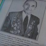 95 лет со дня рождения Хабибуллы Яхина. Полный кавалер ордена Славы.