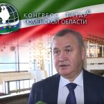Татары УФО обсудили стратегию развития татарского народа